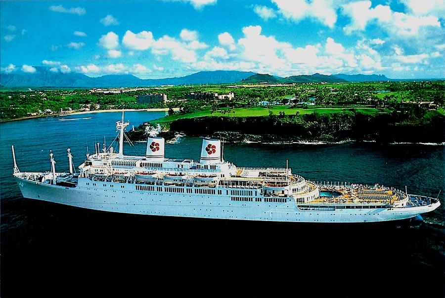 American Hawaii Cruise Ship Postcards - Hawaiian cruises