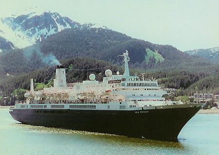 Nieuw Amsterdam 1984 Patriot Thomson Spirit Cruise