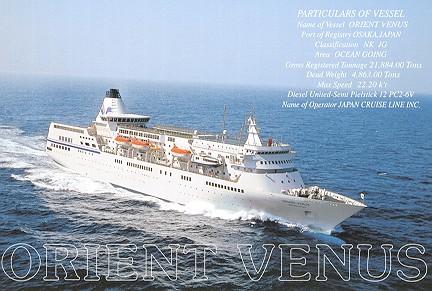japan cruise line
