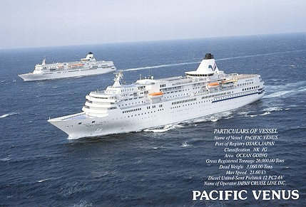 Japan Cruise Line Postcards And Photos - Cruise ship pacific