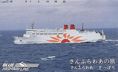 CasualCruiseasia Portal site of ferry travel in the