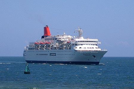 Nippon Maru - Amadea - Cruise Ship Photographs & Postcards