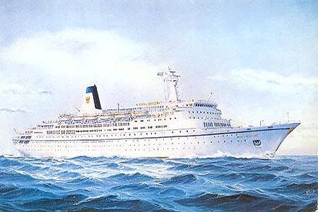 Royal Cruise Line Cruise Ship Postcards - Royal odyssey cruise ship