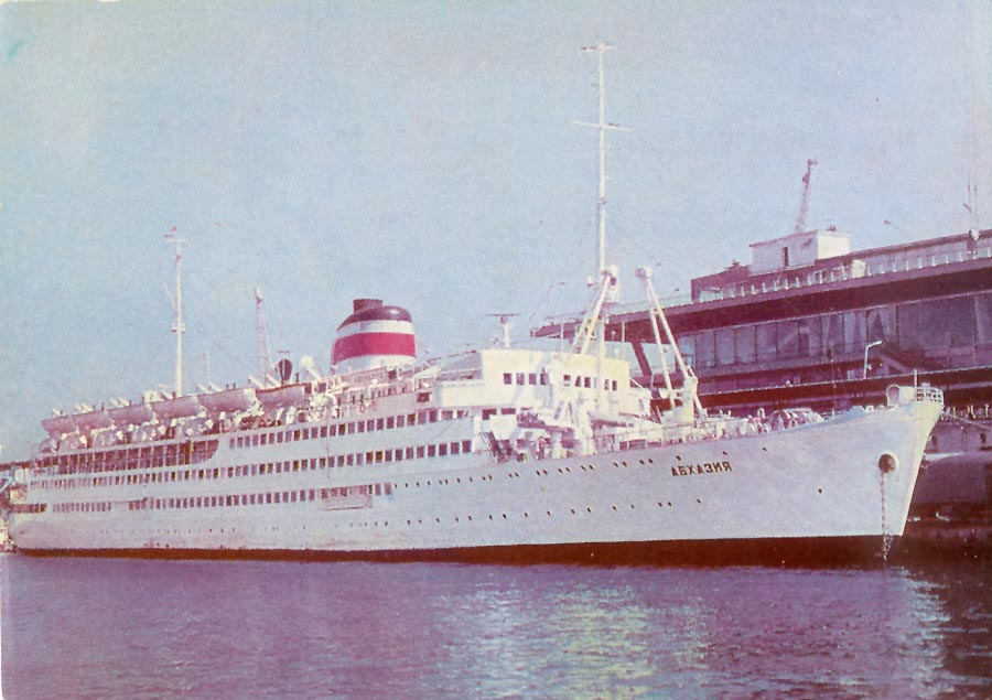 soviet ocean liner and cruise ship postcards page 2 soviet
