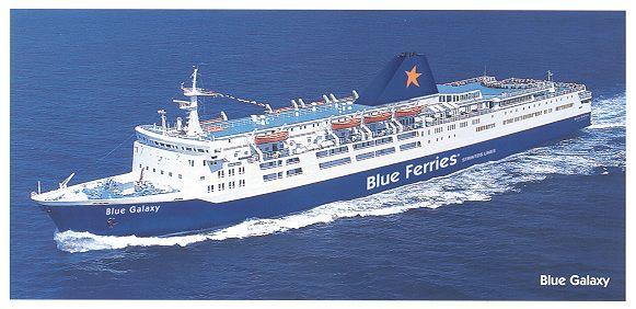 strintzis lines ferry postcards blue star ferries blue ferries blue star jets. Black Bedroom Furniture Sets. Home Design Ideas